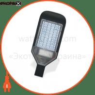 Світильник світлодіодний консольний ЕВРОСВЕТ 30Вт 6400К SKYHIGH-30-04 2700Лм IP65