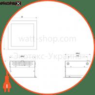грильято 33 вт базовая модификация с текстурированным рассеивателем
