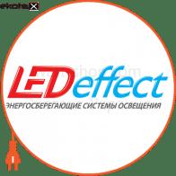 свeтильник led офис le-0495 16w 2700к светодиодные светильники ledeffect Ledeffect LE-CBO-03-020-495-20T