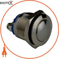Кнопка металлическая ENERGIO TY16-231A выпуклая болт без фиксации NO