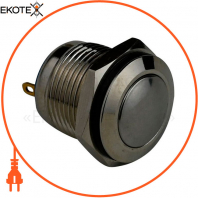 Кнопка металлическая ENERGIO TY16-231P выпуклая без фиксации NO