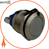 Кнопка металлическая ENERGIO TY19-211A плоская болт без фиксации NO