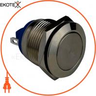Кнопка металлическая ENERGIO TY19-211P плоская без фиксации NO