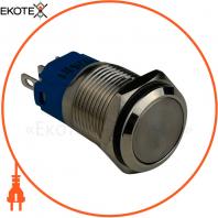 Кнопка металлическая ENERGIO TYJ16-311 плоская с фиксацией NO