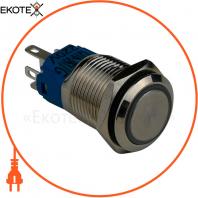 Кнопка металлическая ENERGIO TYJ16-361 с подсветкой с фиксацией 220В зеленая NO+NC