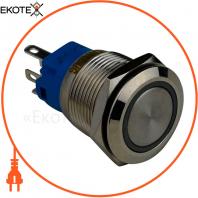 Кнопка металлическая ENERGIO TYJ19-271 с подсветкой без фиксации 220В зеленая NO+NC
