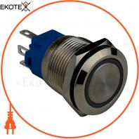 Кнопка металлическая ENERGIO TYJ19-271 с подсветкой без фиксации 220В красная NO+NC