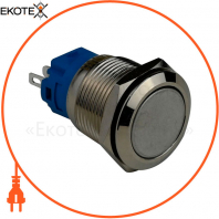 Кнопка металлическая ENERGIO TYJ19-311 плоская с фиксацией NO
