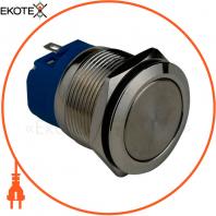 Кнопка металлическая ENERGIO TYJ22-211 плоская без фиксации NO