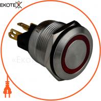 Кнопка металлическая ENERGIO TYJ22-271 с подсветкой без фиксации 220В красная NO+NC