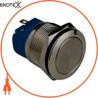 Кнопка металлическая ENERGIO TYJ22-311 плоская с фиксацией NO