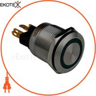 Кнопка металлическая ENERGIO TYJ19-371 с подсветкой с фиксацией 220В зеленая NO+NC