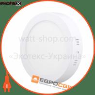 Світильник точковий накладний ЕВРОСВЕТ 12Вт коло LED-SR-170-12 4200К