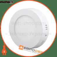 Світильник точковий накладний ЕВРОСВЕТ 6Вт коло LED-SR-120-6 6400К
