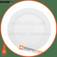 Світильник точковий врізний ЕВРОСВЕТ 12Вт коло LED-R-170-12 4200К