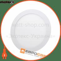 Світильник точковий врізний ЕВРОСВЕТ 18Вт коло LED-R-225-18 4200К