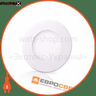 Світильник точковий врізний ЕВРОСВЕТ 3Вт коло LED-R-90-3 4200К
