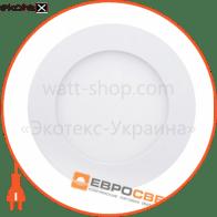 Світильник точковий врізний ЕВРОСВЕТ 6Вт коло LED-R-120-6 4200К