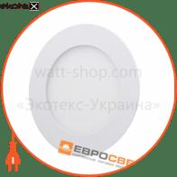 Світильник точковий врізний ЕВРОСВЕТ 6Вт коло LED-R-120-6 6400К
