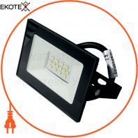 Прожектор светодиодный LED mini Tab 20-1200 / черный