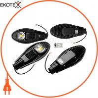 Уличный светильник LED COB 30W-3000lum