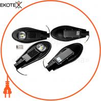 Уличный светильник LED COB 50W-5000lum