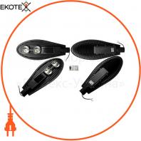 Уличный светильник LED COB 100W-10000lum