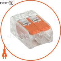 Будівельно-монтажна клема СМК 223-412 (4 шт / упак) IEK
