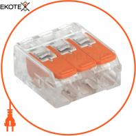Будівельно-монтажна клема СМК 223-413 (4 шт / упак) IEK