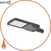 Уличный светильник MAXUS ASSISTANCE STREET PRO 100Вт, 12000Лм, 4000К, IP66, широкая КСС