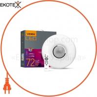 LED светильник функциональный  круглый VIDEX RING 72W 2800-6200K 220V