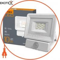 LED прожектор VIDEX 10W 5000K с датчиком движения и освещения  220V