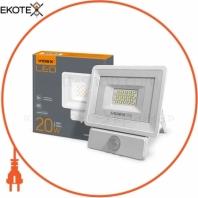 LED прожектор VIDEX 20W 5000K с датчиком движения и освещения  220V
