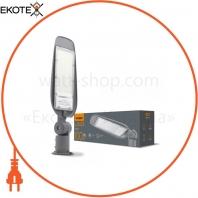 LED фонарь уличный VIDEX (поворотный) 100W 5000K 220V  Серый