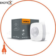 Датчик движения и освещения VIDEX VL-SPC24W  220V 1200W IP54 инфракрасный