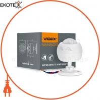 Датчик движения и освещения VIDEX VL-SPS27W  220V 1200W IР 20 инфракрасный