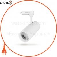 LED світильник трековий VIDEX 20W 4100K чорний