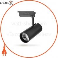 LED светильник трековый VIDEX 30W 4100K 220V черный