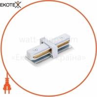Соединитель для шинопроводов прямой VIDEX VL-TRF-CTI-W белый