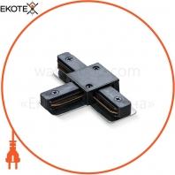 Соединитель для шинопроводов Т-подобный VIDEX VL-TRF-CTT-B черный