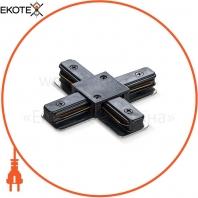 Разъем для шинопровода крестовый VIDEX черный