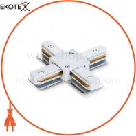 Разъем для шинопровода крестовый VIDEX белый