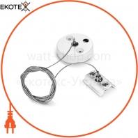 Набор для подвески для шинопровода VIDEX белый