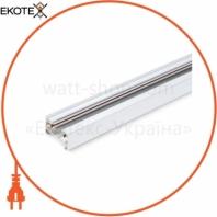 Шинопровод для крепления и питания трековых светильников VIDEX VL-TRF003-W белый
