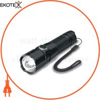 Портативний світлодіодний ліхтарик A055 VIDEX 600Lm 5700K