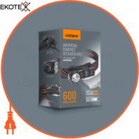 Портативний світлодіодний ліхтарик A055H VIDEX 600Lm 5700K