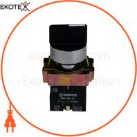 Перемикач секторний ENERGIO XB2-BD53 1-0-2 з самоповерненням 2NO