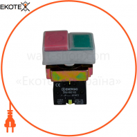 Кнопка ENERGIO XB2-BL9425 ПУСК / СТОП зеленая + красная выступающая NO + NC IP65