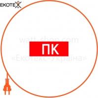 Самоклеящаяся этикетка 180х80 мм ГНА ПК - UA