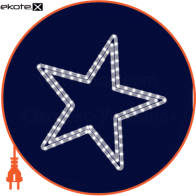 Световая конструкция Звезда, размер 0,55*0,55м